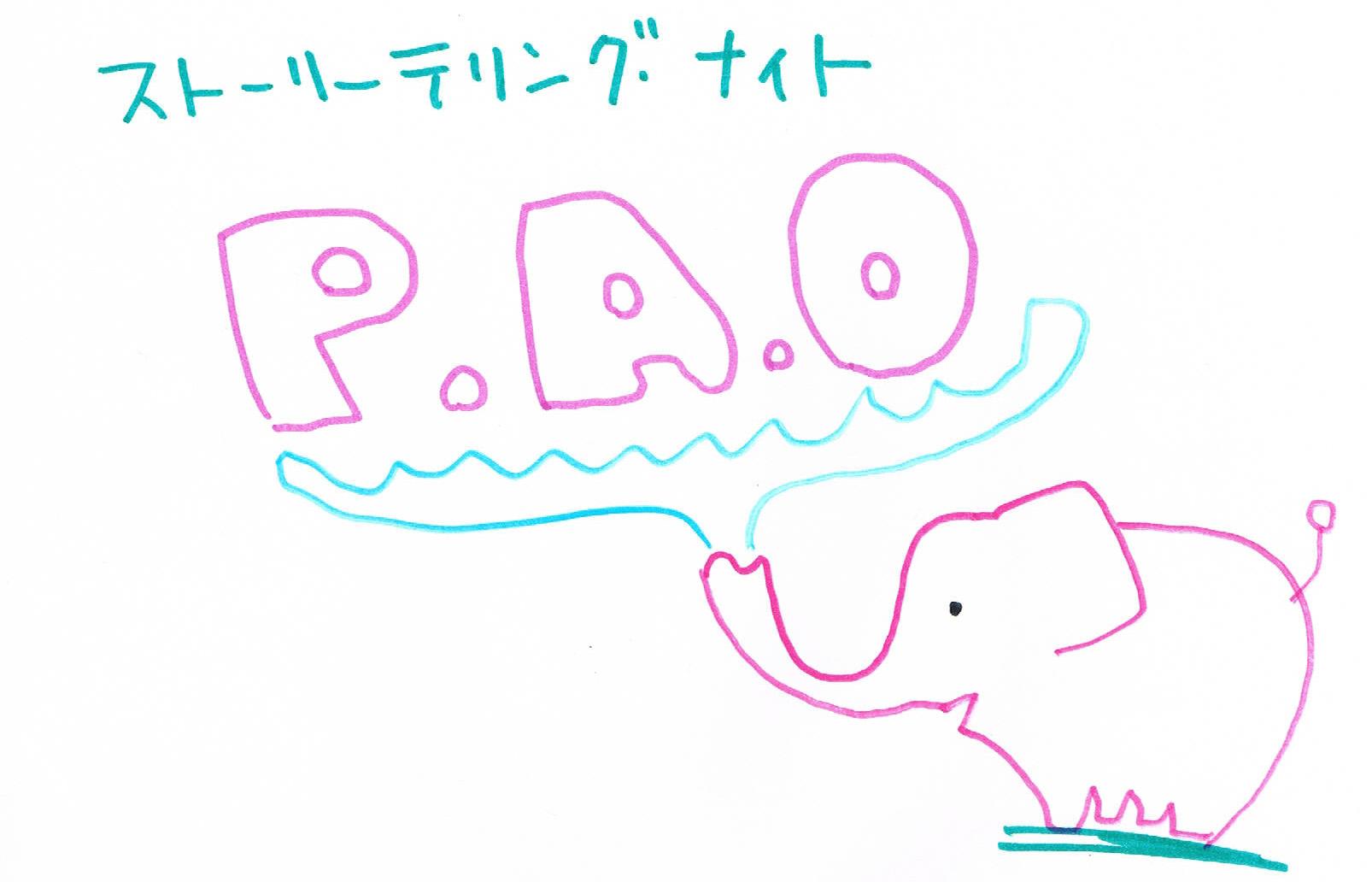 ストーリーテリングナイト 仲野雄一の「P.A.O」